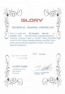 GLORY WR 80 GLORY WR 400 сертификат