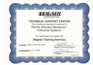 Magner 35 Magner 95 сертификаты